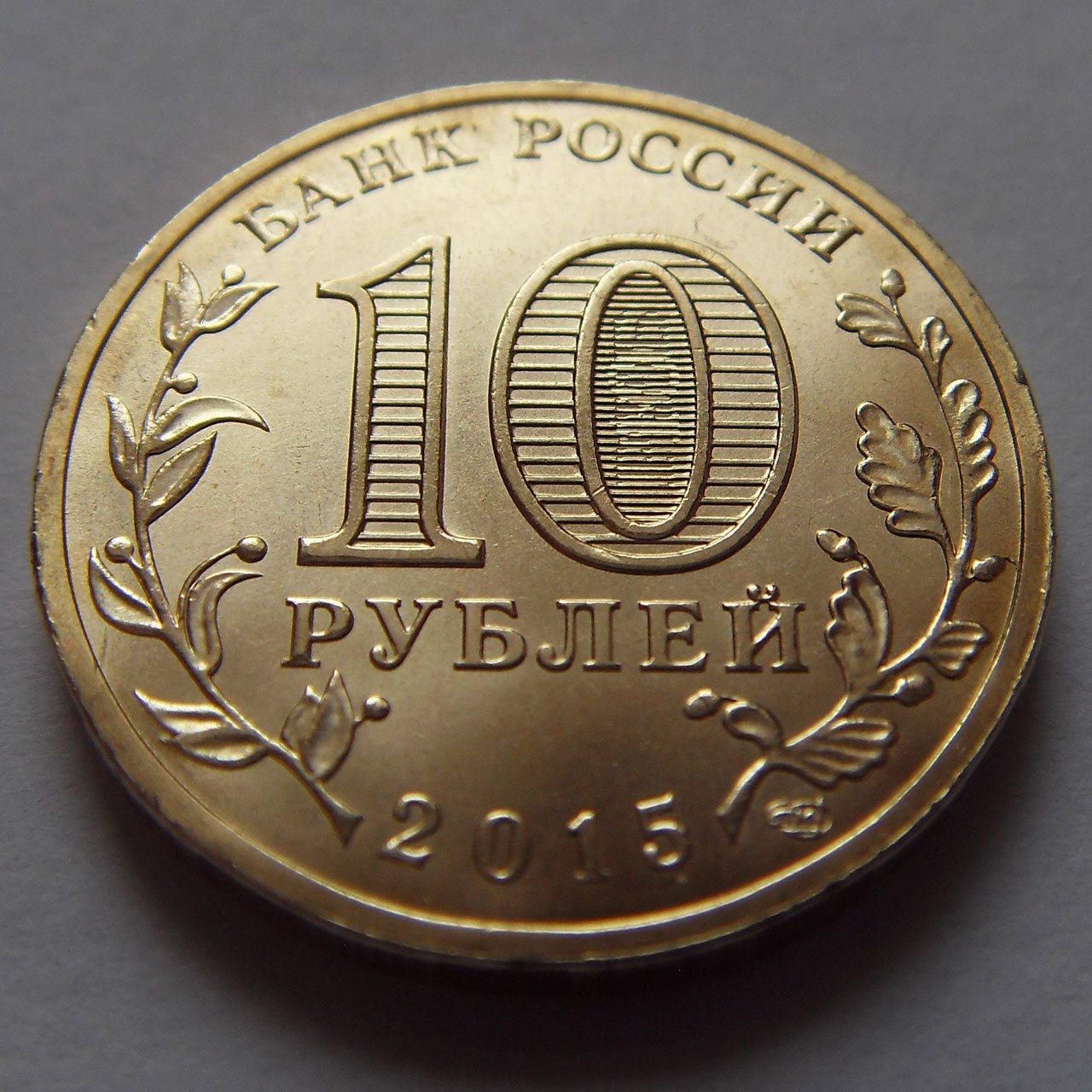 Сколько стоит 1 кг бронзы в Можайск сколько стоит килограмм металла в Ильинский