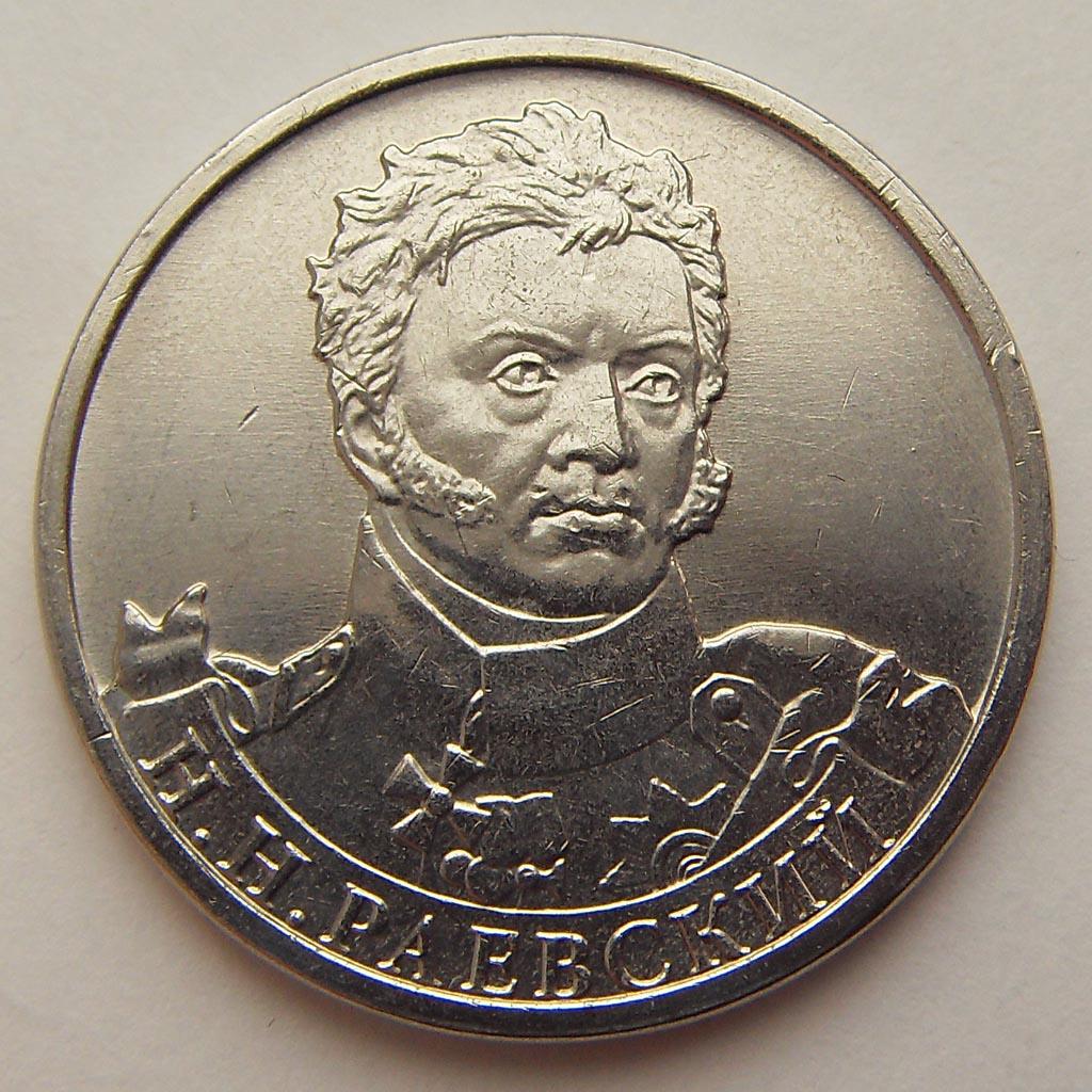 портмоне russia wallet со знаком рубля