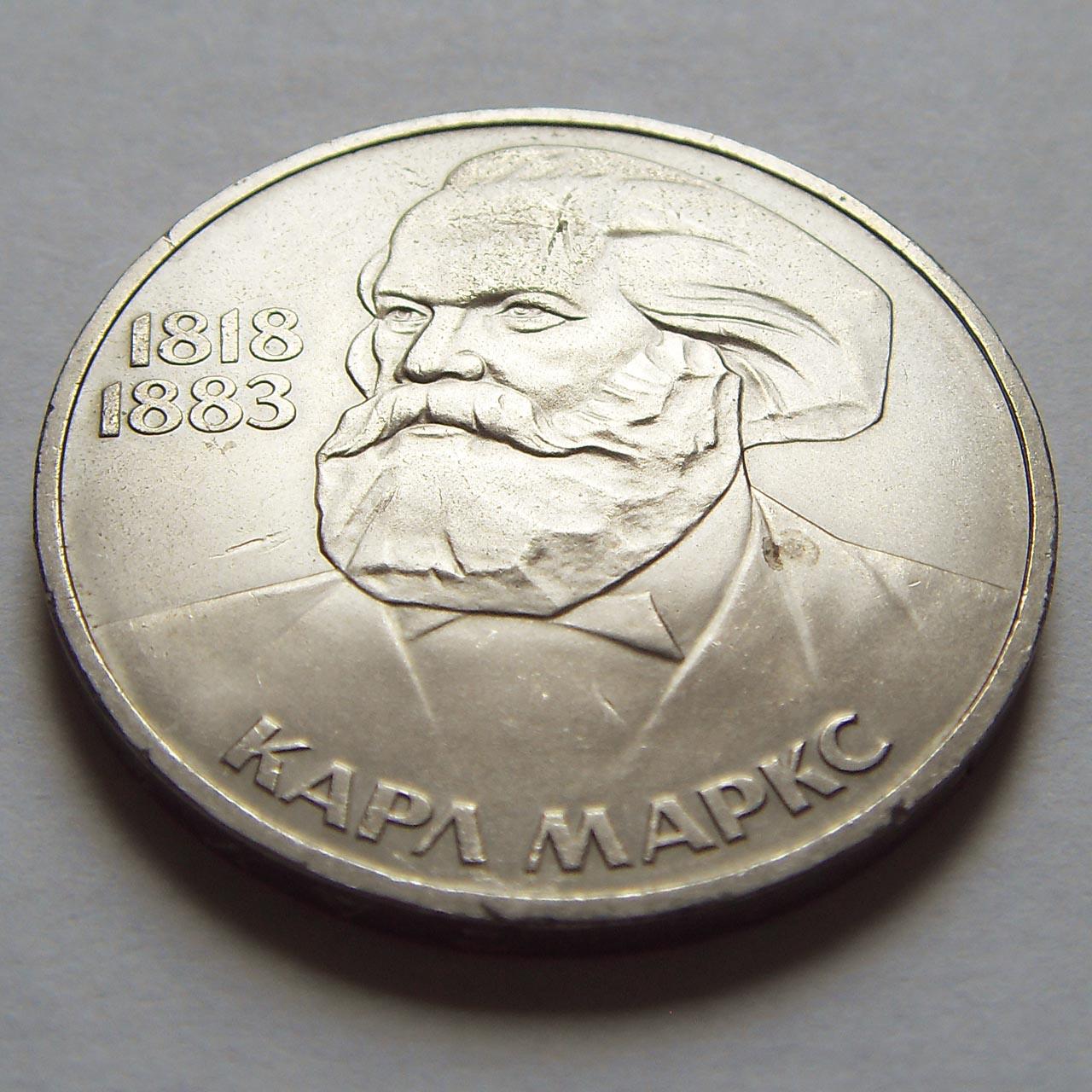 один рубль со знаком рубля тираж